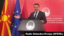 Прес-конференција на премиерот Зоран Заев