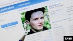 Страница Павла Дурова в социальной сети «ВКонтакте».