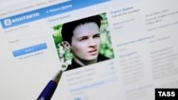 Pawel Durow sosial ulgamda