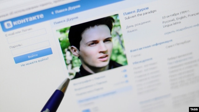 The Vkontakte page of founder Pavel Durov