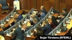Grupi Parlamentar i LDK-së