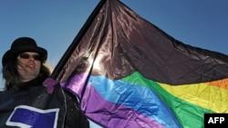 LGBT zastava, ilustracija
