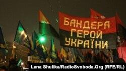 Акція пам'яті Степана Бандери у Києві, 1 січня 2015 року