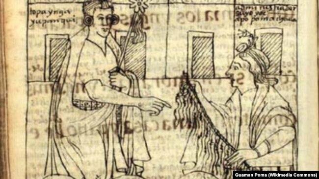 Узелковый счет, иллюстрация из манускрипта 1615 г.