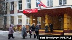 Москва шаҳридаги 2150-2151-сайлов участкаси.