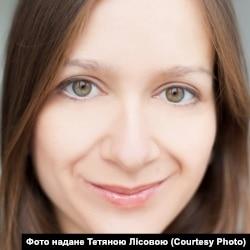 Тетяна Лісова