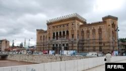 Сараево, здание городской администрации