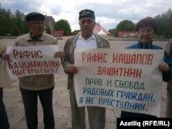 Пикет в поддержку Рафиса Кашапова, Набережные Челны, май 2015 года