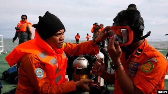 جستوجوها متمرکز به ۴۵ تا ۳۵ مایل دریایی شده است