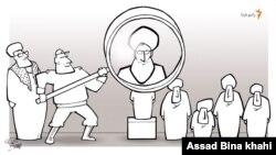 طرح از اسد بیناخواهی برای فرداکاتور