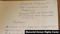 """Письмо Оюба Титиева. Предоставлено правозащитным центром """"Мемориал"""""""