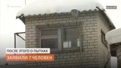 """Экспертиза подтвердила пытки """"Свидетелей Иеговы"""""""