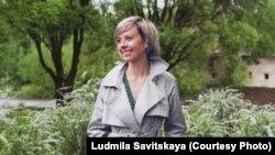 Людмила Савицкая