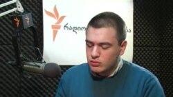 თავისუფლების დღიურები - ლევან ლორთქიფანიძე