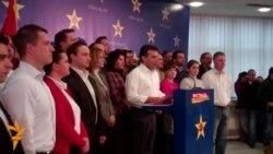 Заев - Масовни прислушкувања во Македонија