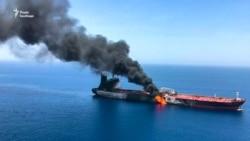На двох танкерах в Оманській затоці сталися вибухи – можливий напад (відео)