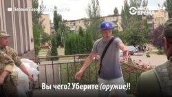 """Украинские военные """"тренировались"""" на учениях на журналисте и тяжело его ранили"""