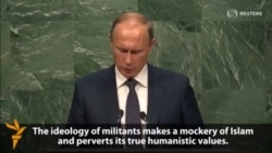 Putin Calls On Muslim Leaders To Fight Islamic State Militants