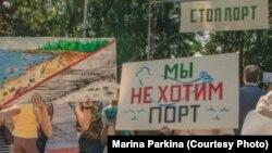 Протест против строительства порта в Приморске