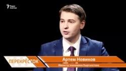 Артем Новиков: Ожидаются структурные реформы в экономике
