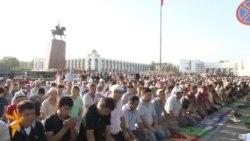 Бишкектеги Орозо айт намазы