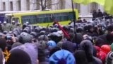 Police, Protesters Clash In Kyiv
