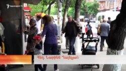 «Եթե ՀՀԿ-ն մնա Ազգային ժողովում, ոչինչ չի փոխվի». հարցում Երևանում