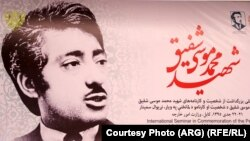 د افغانستان پخوانی صدراعظم محمد موسی شفیق