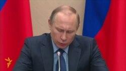 Путин муҳожирлар орасида жиноятчиликни олдини олишни талаб қилди