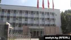 Министерство иностранных дел КР.