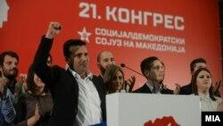 Претседателот на СДСМ, Зоран Заев на 21-от Конгрес на партијата.