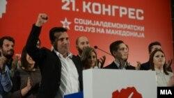 Претседателот на СДСМ, Зоран Заев на 21-от Конгрес на партијата