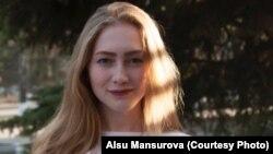 Алсу Мансурова