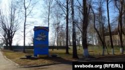 Pamje e një hapësire në Bjellorusi ku mund të ndërtohet një bazë ajrore ruse