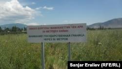 Кыргыз-өзбек чек арасына жакын жердеги жазуу. Аксы району, 2013.