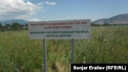 Ўзбек-қирғиз чегараси яқинидаги ҳудудлардан бири
