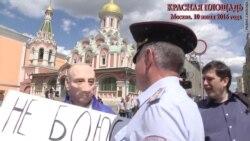 Маска Путина вновь на Красной площади