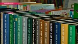 """Запрет на """"антиукраинские"""" книги из России: как это работает?"""