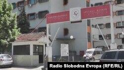 Клиничката болница во Тетово