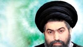 Ayatollah Hossein Kazemeyni Boroujerdi