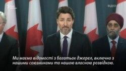 Прем'єр Канади: літак МАУ збили іранською ракетою «земля-повітря» – відео