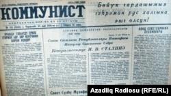 «Kommunist» qəzeti, 14 may 1950-ci il