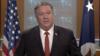 انتقاد از کارنامه حقوق بشری ایران و چین در گزارش ۲۰۱۸ وزارت خارجه آمریکا