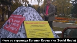 Депутат гордумы Бийска Евгений Корчагин