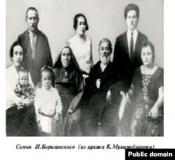 Семья Бораганского. Из архива Каюма Мухамедханова
