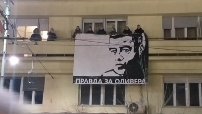 "Serbia - Transparent with the image of the murdered leader of the Civic Initiative ""Free Democracy Justice"" Oliver Ivanovic on a building in Belgrade during protest 1 of 5 million. 18. January 2020"