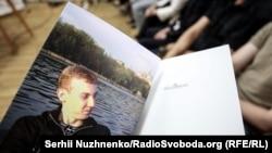 Під час презентація книжки Станіслава Асєєва у фонді «Ізоляція». Київ, 4 червня 2018 року