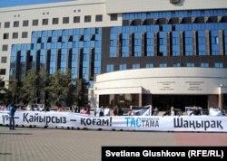 "Акция ""Тасмағамбетов, тастама"" на площади перед акиматом города. Астана, 25 сентября 2012 года."