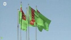 Азия: в Туркменистане задерживают за лайки оппозиционерам в соцсетях