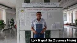 """Иван Иванович Казанков, кандидат от """"Коммунистов России"""""""